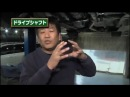 Как правильно построить Nissan Skyline GTR32
