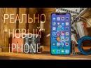 Apple iPhone X - последний гвоздь или есть шансы? Подробный обзор Apple iPhone X от