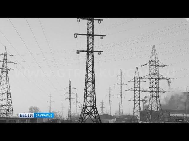 Уральская энергокомпания отмечает 60-летие
