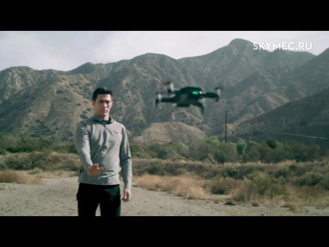 Mavic Air - инструкция по использованию жестов управления в режиме Smart Capture » Freewka.com - Смотреть онлайн в хорощем качестве