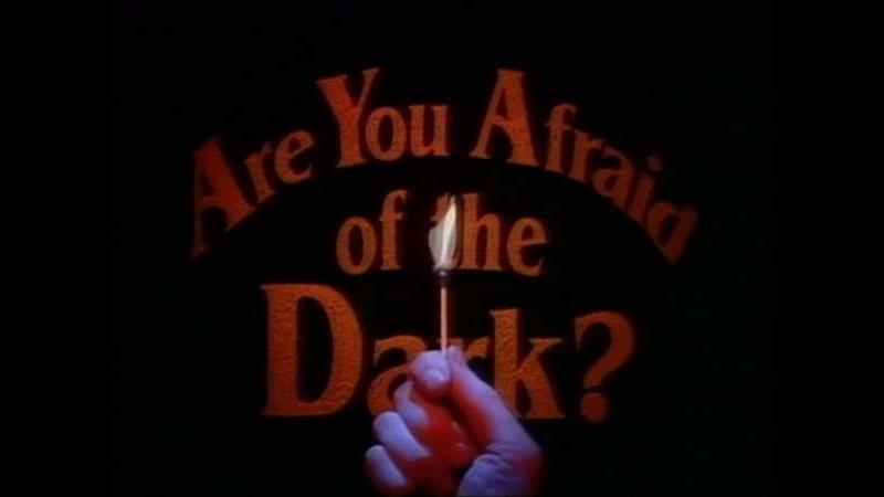 Боишься Ли Ты Темноты - 2x02 История о полуночном кошмаре
