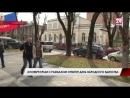 Так в 10 утра на главной площади Симферополя пройдёт ярмарка мастеров, фестиваль национальной кухни и тематическая фотовыставка