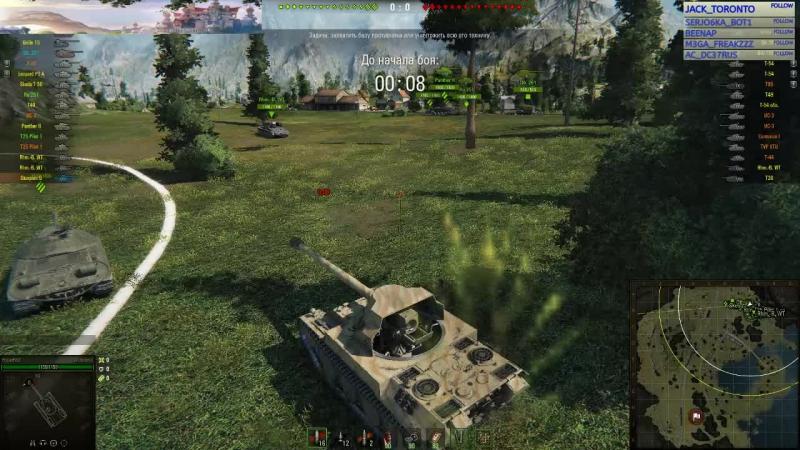World of Tanks С вами тоже играют одни сыклявые Пид...ы