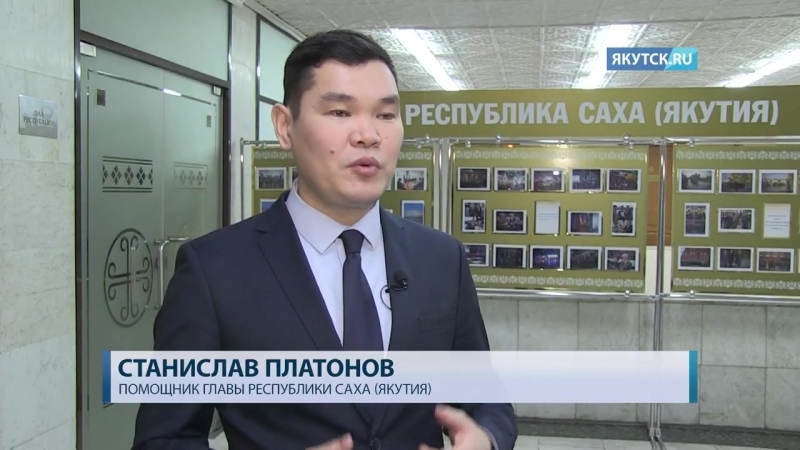 Помощник главы Якутии прокомментировал инцидент с Егором Борисовым на рейсе «Москва-Якутск»