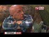 Анонс Тс Шеф полиции Телеканал TVRus_1