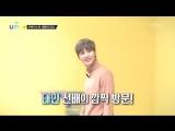 {171118} KBS The Unit Ep.4 Taemin cut