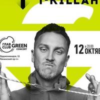 T-Killah и Дневник Хача | 12 октября | Москва