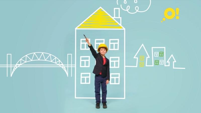 Изучай профессии вместе с «О!»: архитектор