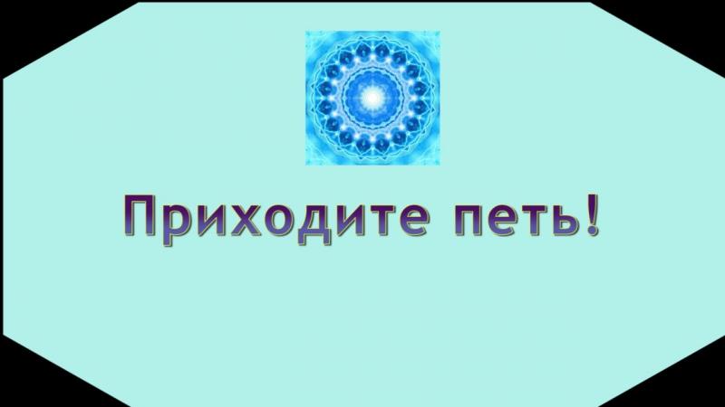 Промо-видео с занятия 16.11.17