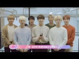 171124 BTS greeting message for Lotte Duty Free Shop