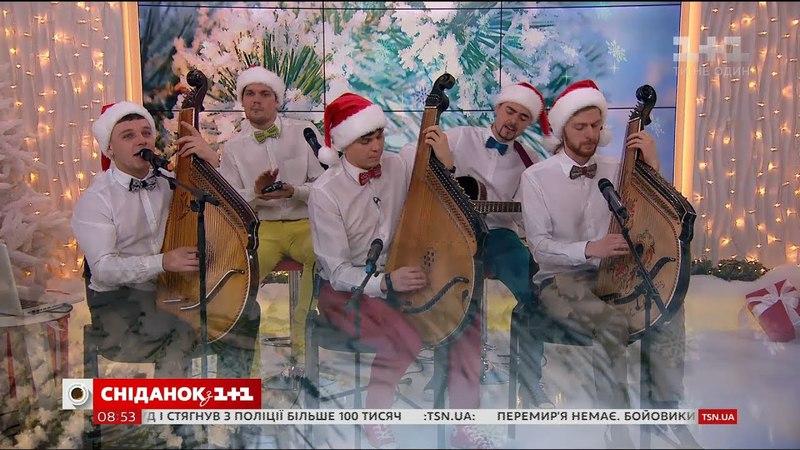 Шпилясті кобзарі переспівали Let it snow'