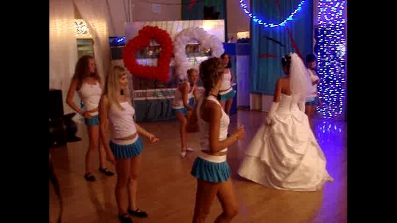 Наш танец подружек свадьба Ани