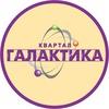 ЖК Квартал Галактика ЛенСпецСМУ группа дольщиков