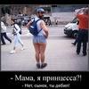 Прикольные демотиваторы на demotivs.ru