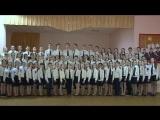 Гимн РФ - Хор кадетов МБОУ СОШ №2 г. Агрыз РТ