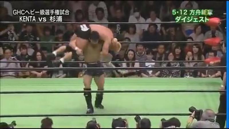 Pro Wrestling NOAH Mitsuharu Misawa Memorial Night 2013 (2013.06.13)