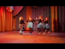 Танец « Чунга- Чанга» - гр. «Непоседы» Ю. Ишутина