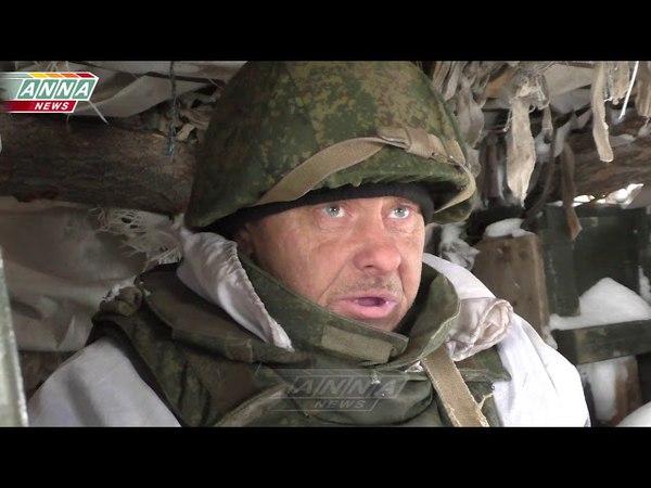 Боец НМ ЛНР: Донбасс сломить трудно, у нас люди - железо!