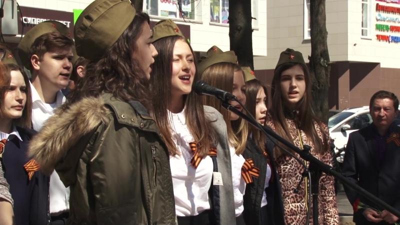 ТТ ТРОТЕК Молодежный митинг Памяти павших будем достойны ко Дню Победы