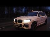 Тест BMW X3 M40i в Хельсинки