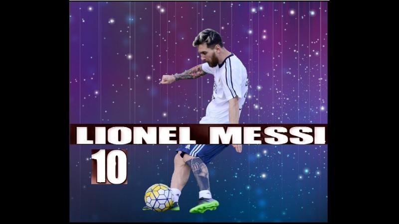 Мастерство Leo Messi | Лео месси