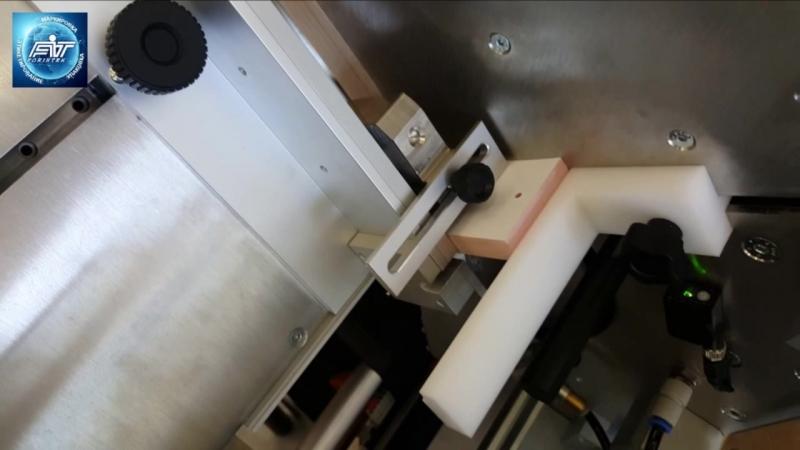 Термотрансферный принтер для печати ярлыков Novexx XTP 804