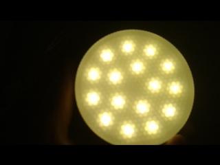 лампы ECOLA premium