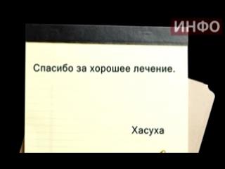 Абрек Хасуха Национальный Герой Чечни