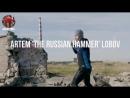 Киборг Убийца - Артём Лобов Babay MMA