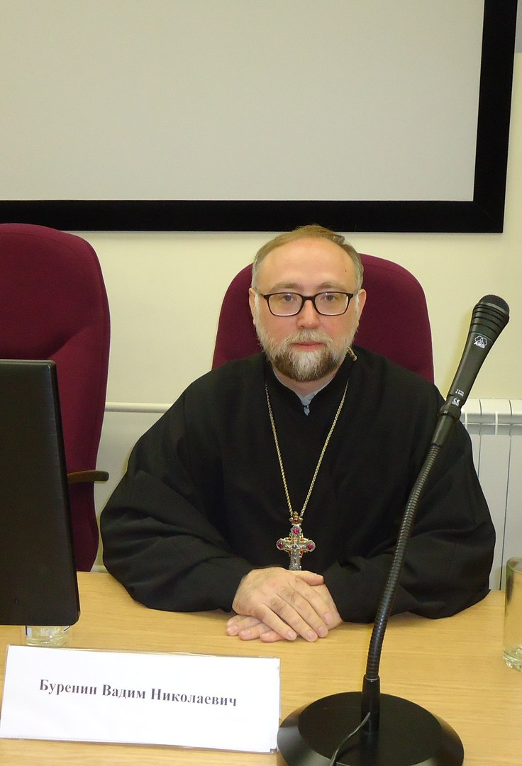 О.Вадим выступил на XII международной конференции