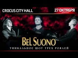 Piano cover на хит этого лета Despacito! Билеты на концерт здесь http://www.belsuono.ru