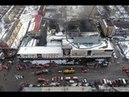Фотограф спас 30 детей в ТЦ «Зимняя вишня» при помощи игрового реквизита