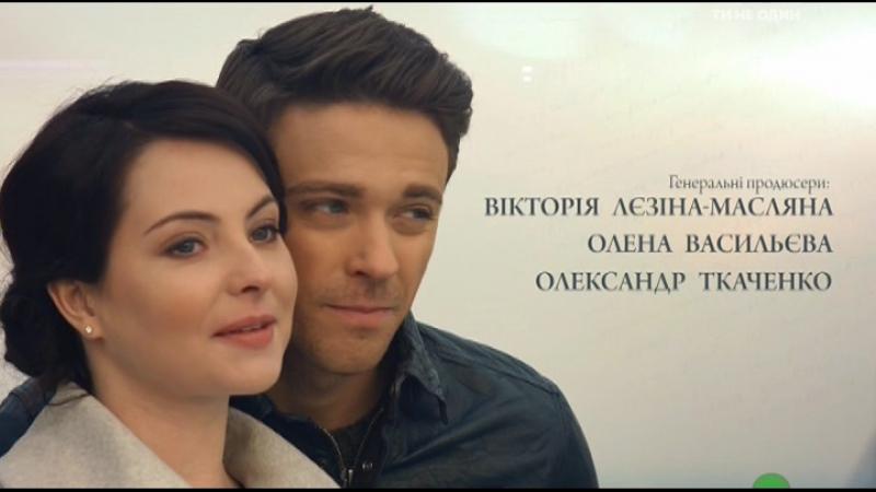 Vsje ravno ty budesh moi (2015) 1-2-3-4 серия [vk.com/KinoFan]