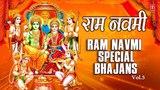 राम नवमी, Ramnavami, Ram Navmi Special Bhajans,TRIPTI SHAQYA, ANURADHA PAUDWAL, NITIN MUKESH