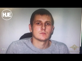 В Москве задержали мошенников, которые обманывали детей
