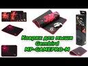 Коврик для мыши Gembird MP-GAMEPRO-M