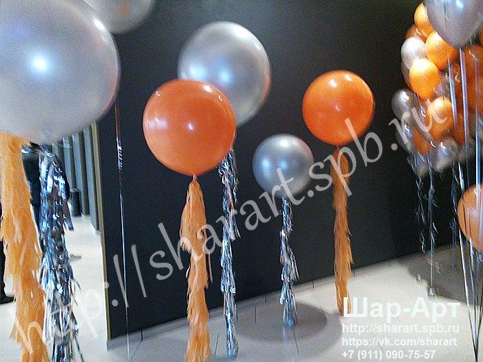 большие серебренные и оранжевые шары с блестящими серебреными  и оранжевыми кисточками для оформления корпоратива