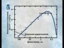 Физика для чайников Лекция 68 Творение Рождение пространства времени и материи
