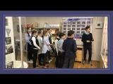 Экскурсия в школьном музее. 5- Г pptx