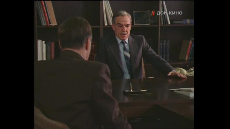 ТАСС уполномочен заявить (1984) 6 серия