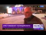 Начальник отдела по внедрению ГУ МВД подозревается в получении взятки