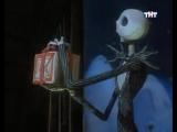 Кошмар перед Рождеством - Презентация Джека