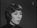Елена Камбурова - Песни из спектакля Прощай оружие (1972)