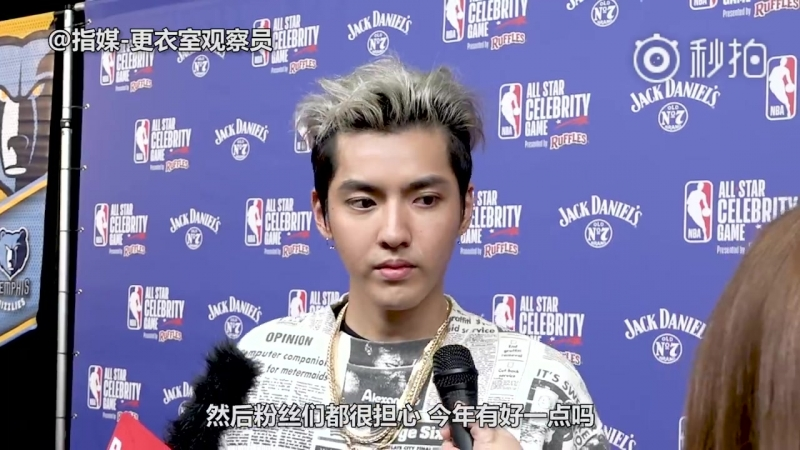 180217 KrisWu @ NBA All-Star Celebrity Game Red Carpet