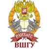 ВШГУ | Московский областной филиал РАНХиГС