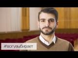 Артур Искандарян - фронтмен команды КВН