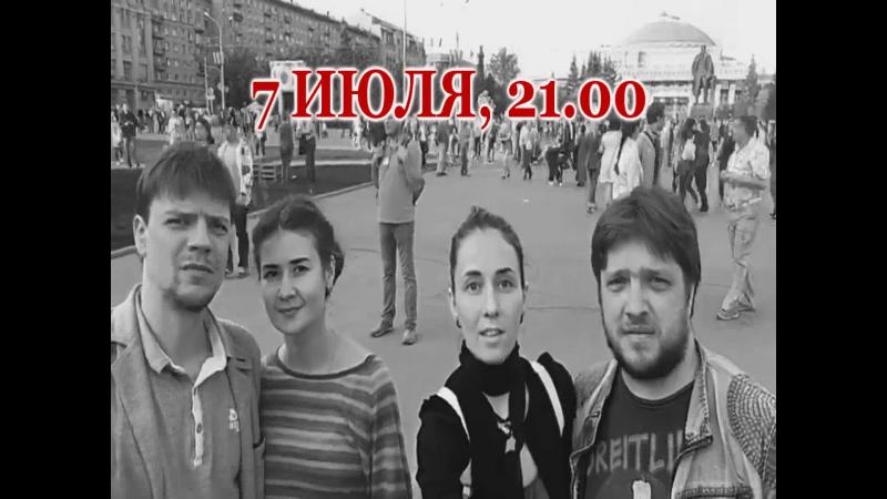 7ИЮЛЯ 21.00 ЕСЕНИН /линия судьбы/