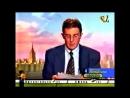 "Агата Кристи - ""Легион"" (с поздравлением Андрея Малахова)"