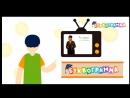 Видео обзор Буквограмма