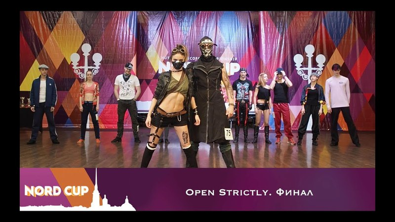 Nord Cup 2018. Open Strictly final Jam